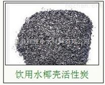 滁州市2-4mm純水機濾芯過濾淨化用椰殼活性炭