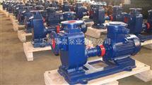 北京不锈钢自吸式离心油泵