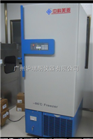 -86度立式超低溫保存箱DW-HL218,DW-HL328,DW-HL388