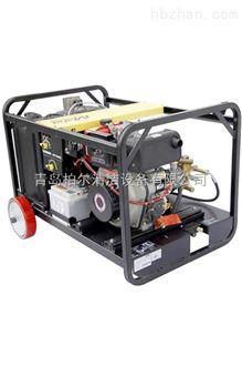 MH20/15DE热水高压清洗机