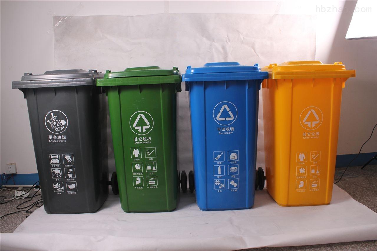240l街道垃圾桶-武汉塑料环卫垃圾桶价格