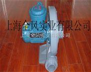 FX-3-隔爆鼓風機