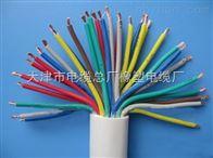 KVV控制电缆规格型号