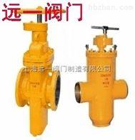 Z47F-16C/25/40上海天然氣閘閥