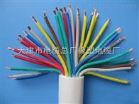 KVV3*2.5控制电缆产品的资料
