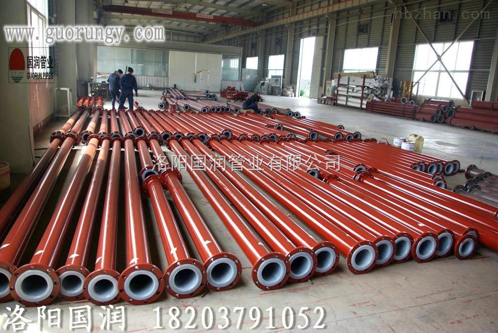 優質襯塑鋼管