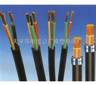 控制电缆KVV KVV22电缆