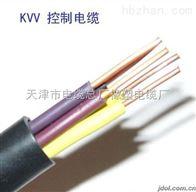 kvvp-450/750v电缆价格