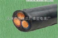 YCW3*25+2*16重型橡套软电缆价格