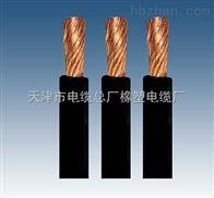 北京YCW户外用橡套电缆