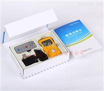 上海氨氣報警器