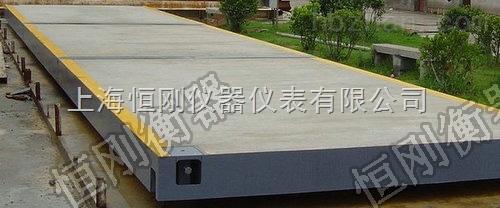 上海耀华120吨汽车衡保修叁年