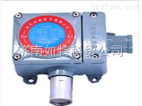 製藥廠用RBT-6000型可燃氣體探測器|甲烷氣體泄漏報警器