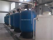 大同全自动软化水设备