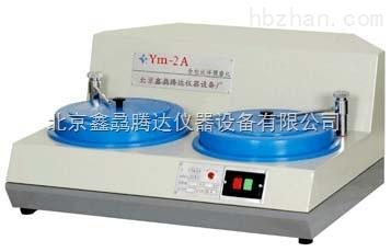 小型金相试样预磨机YM-2A型主要参数