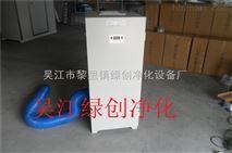 单机布袋除尘器,单机布袋除尘器价格
