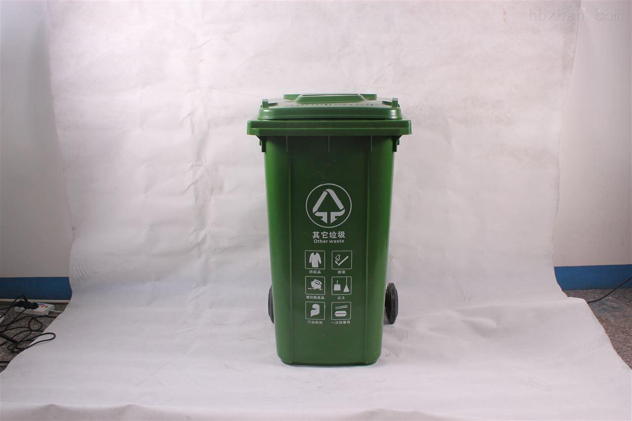 240l街道环卫垃圾桶-南京塑料环卫垃圾桶生产供应商