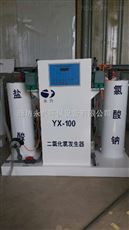 南充二氧化氯发生器工作原理