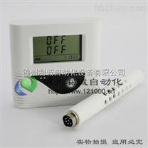 供應土壤溫濕度記錄儀