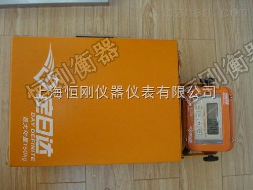 义乌市200kg快递公台称
