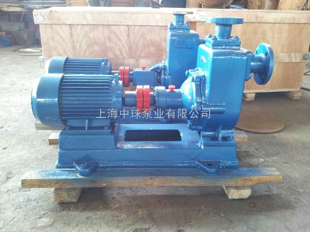 80ZW40-16自吸排污泵