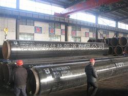 江苏淮安国标市政供暖管道规格,热力管道保温生产厂家