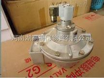 DMF-Z-62S电磁脉冲阀