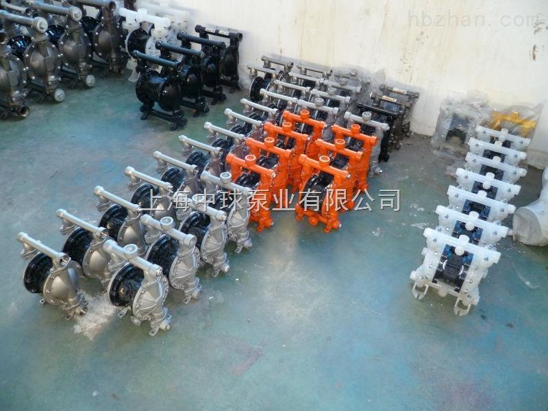 QBY-50不锈钢气动隔膜泵价格