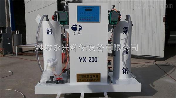 广西柳州二氧化氯发生器污水处理设备
