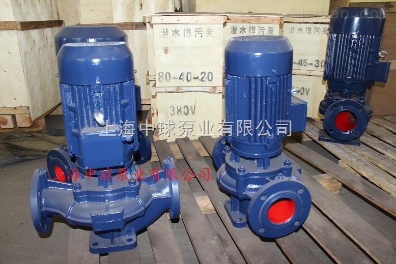 KQL50/170-3/2立式单级单吸离心泵