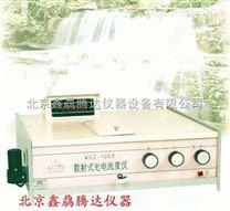 散射式光电浊度仪WGZ-100型