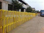 长期生产,供应高密度保温岩棉板