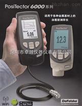 美國DeFelsko公司,PosiTector6000F2塗層測厚儀