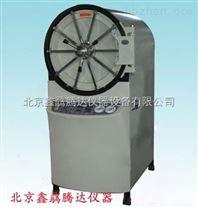 臥式壓力蒸汽滅菌器YX-600W-型300L
