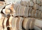 标准114*30*30保冷木管座