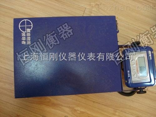 荆州市200kg快递公司专用台称