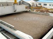 印染污泥干燥机厂家产品价格是多少