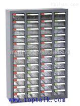 太仓48抽元件柜,48屉文件柜防静电柜