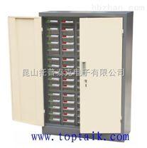 太仓75抽螺丝零件柜,75屉带门防油防静电备品柜