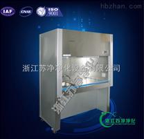 SW-TFG-12型通風櫃/不鏽鋼內膽生產廠家