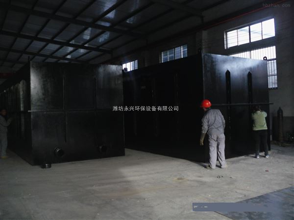 新疆乌鲁木齐地埋式一体化污水处理设备