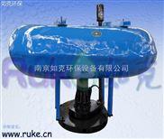 FQB型浮筒是潜水曝气机