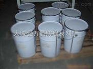 吸收塔玻璃鳞片胶泥防腐性能特点