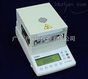 DS100A电子卤素水份测定仪