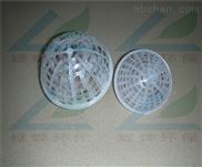 150悬浮球填料|多孔悬浮球挂膜