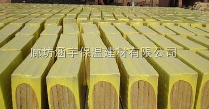 辽宁75mm厚防火岩棉板//外墙防水岩棉板价格