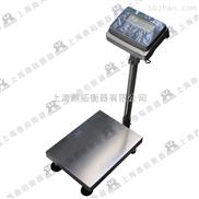 200公斤电子台秤,TCS耀华计重台秤维修资料