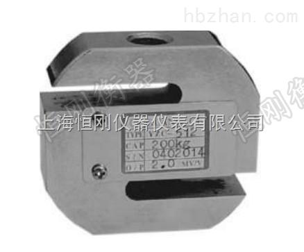 150kgS型拉力称重传感器品牌直销