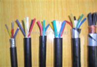 KVVP22 8*4控制电缆