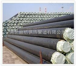 北京预制保温供暖管道聚氨酯发泡【现货供应】